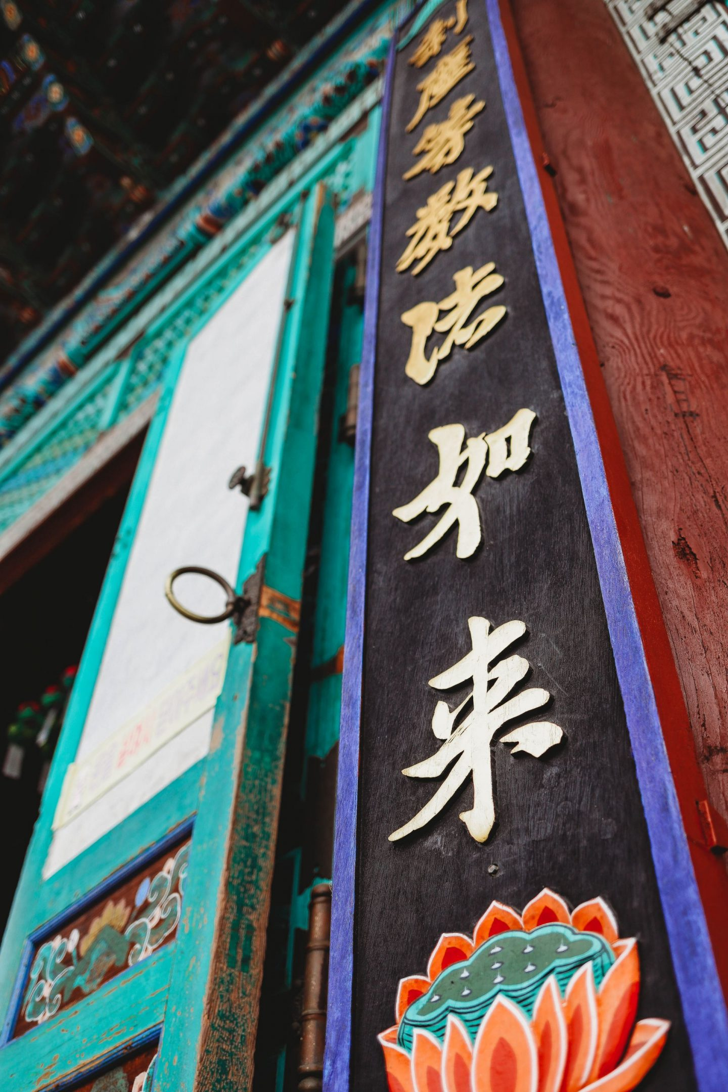 best temples south korea