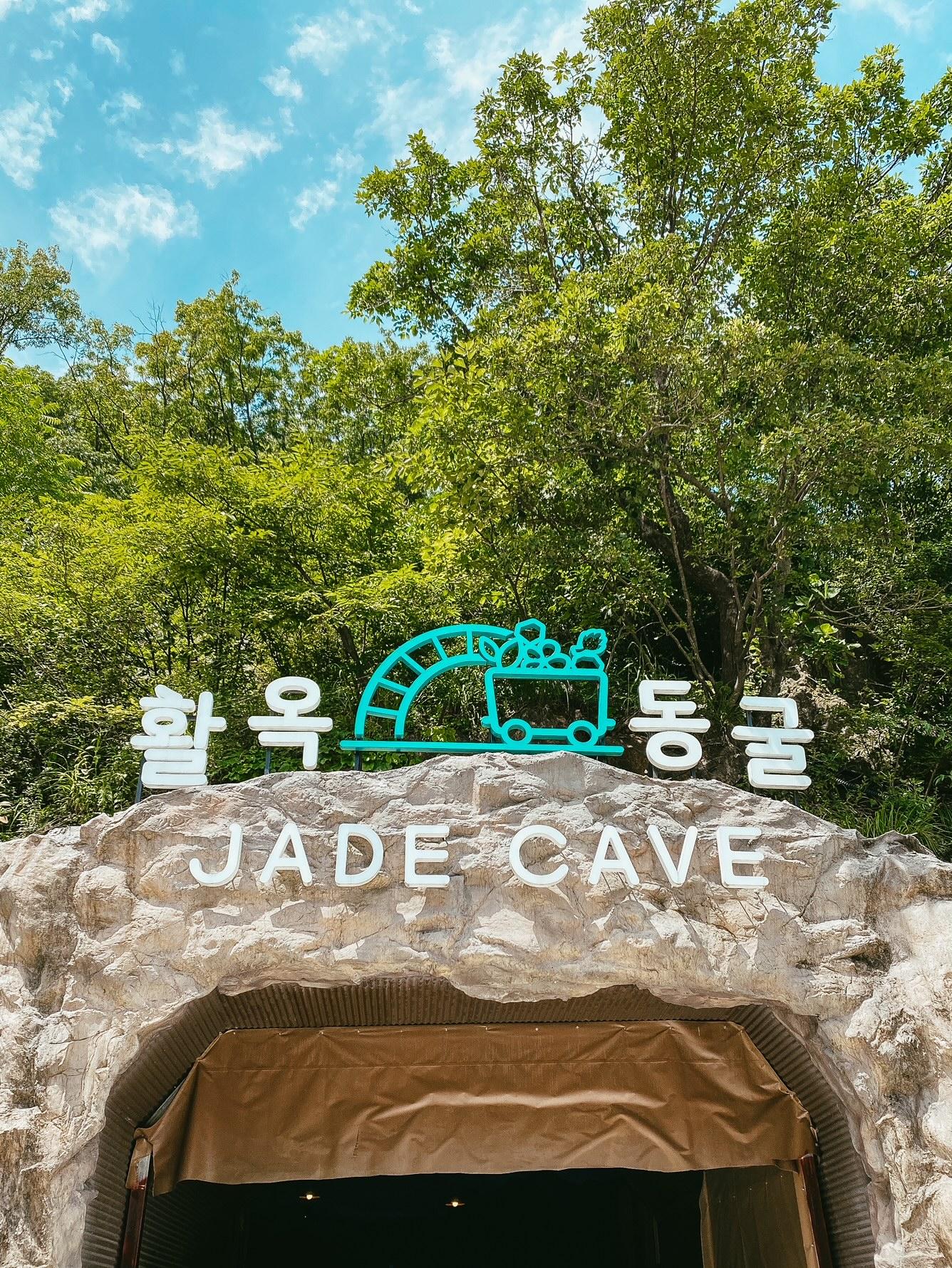 korea's chungju jade cave