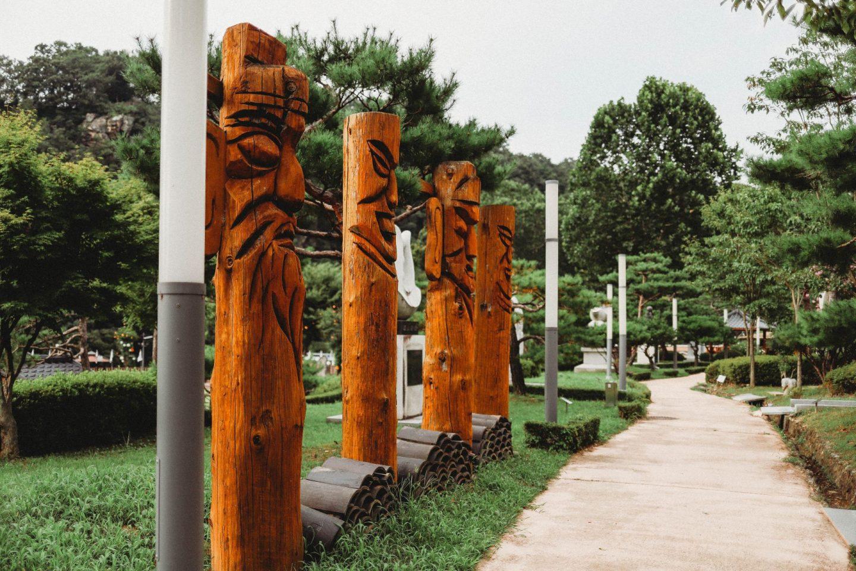 ppuri park south korea