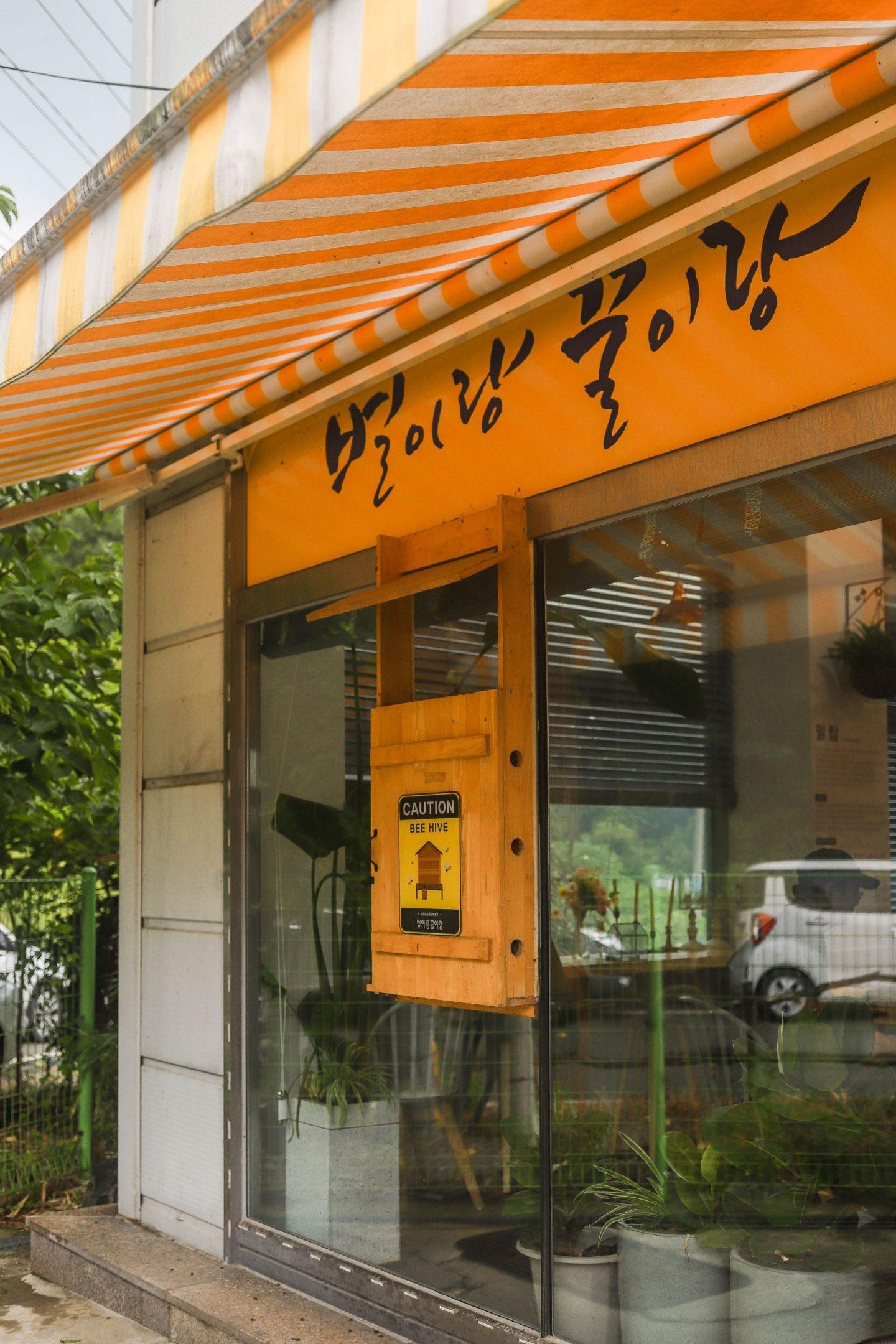 bee and honey cafe pyeongtaek