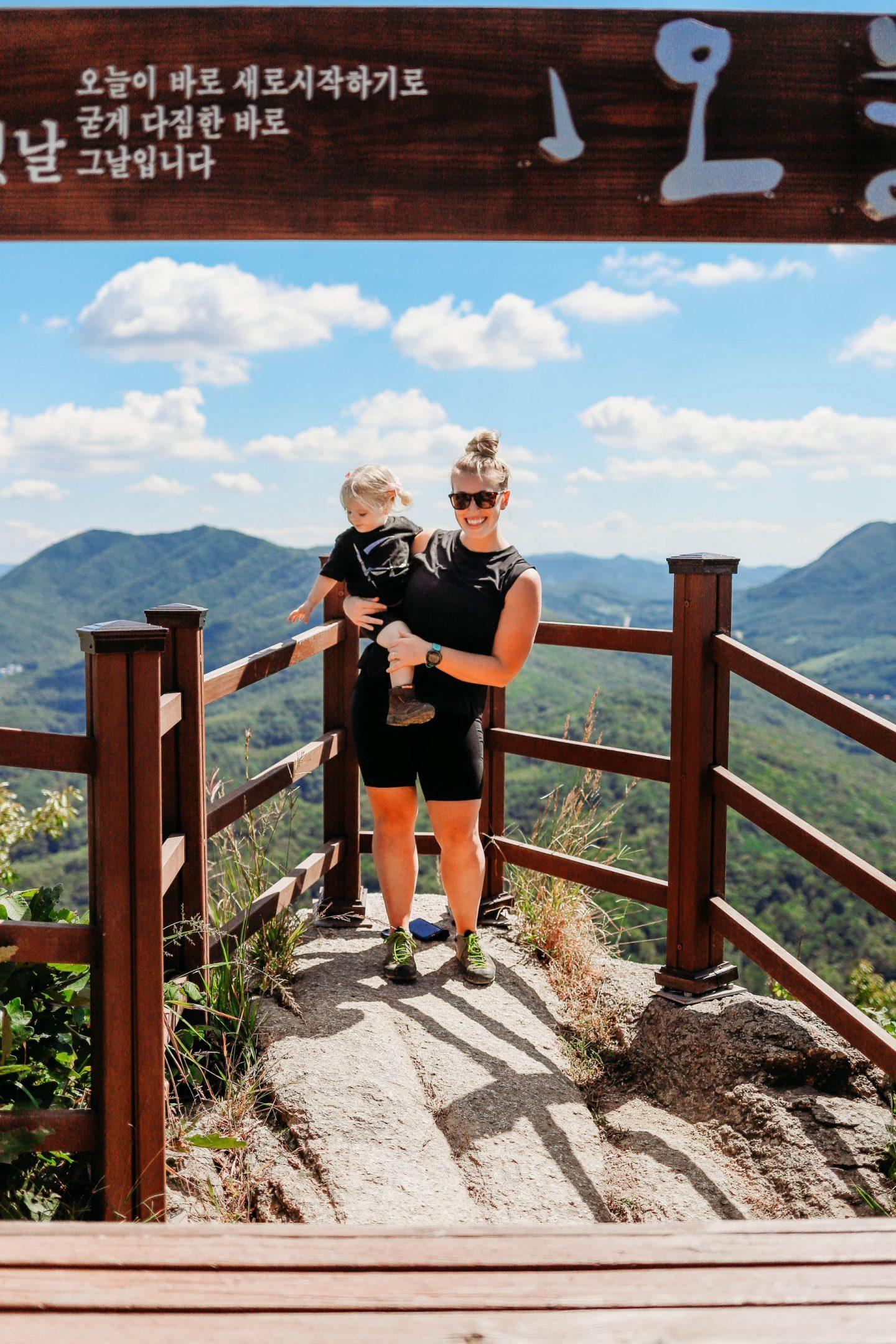 hiking with kids south korea